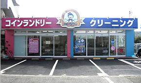 京阪本線 樟葉駅 改札を出ます