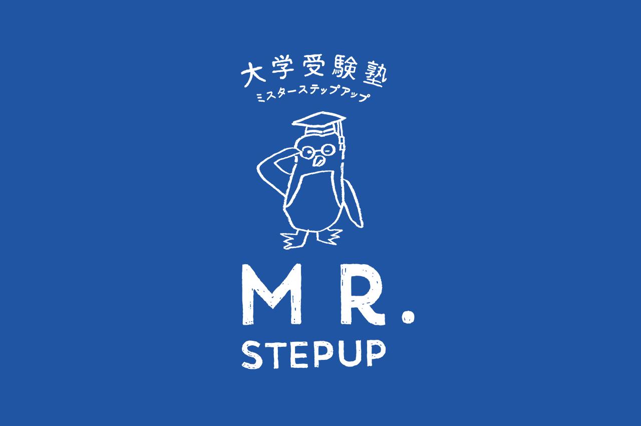 Mr.Stepup