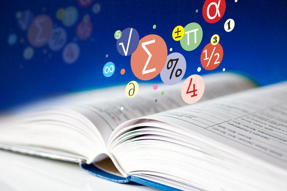 センター数学 過去問対策