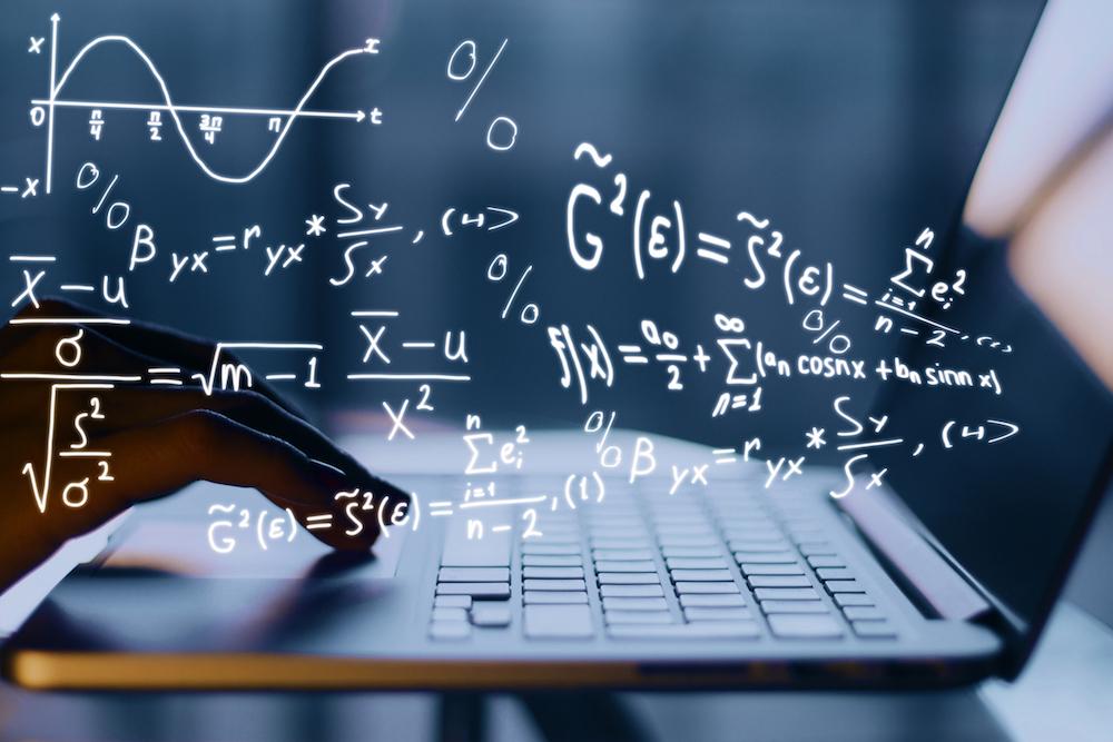 センター数学 過去問