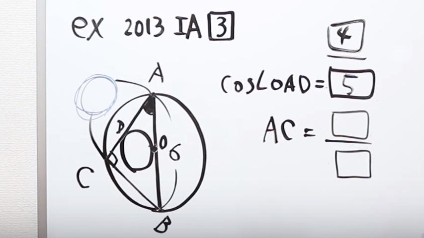 センター数学 過去問 2013年1A大問3