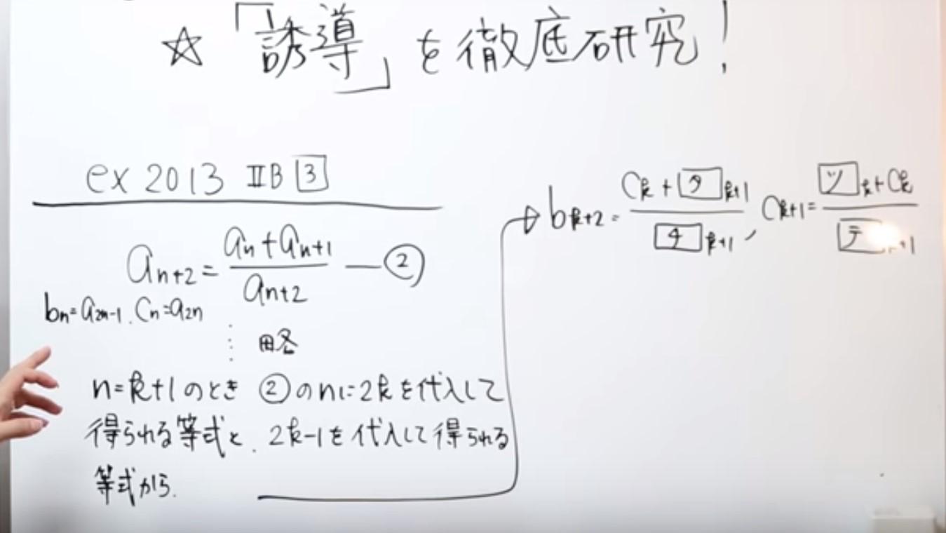 センター数学 過去問 2013年2B大問3