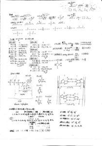 化学勉強法 B4白紙法②-2